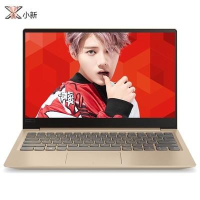 联想小新潮7000 超轻薄笔记本电脑13.3英寸便携手提商用办公高清屏