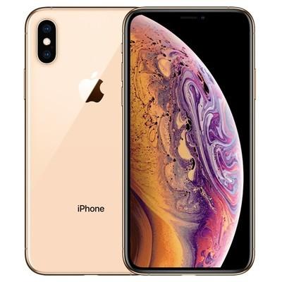 【顺丰包邮】苹果 iPhone XS(全网通)