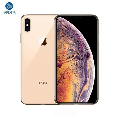 Apple iPhone XS Max (A2104)  移动联通电信4G手机 双卡双待