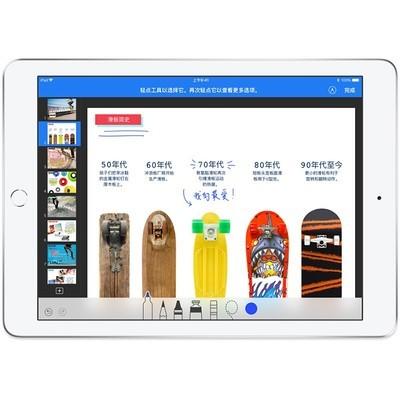 【apple授权专卖】苹果 2018年新款9.7英寸iPad(128GB/WiFi版)