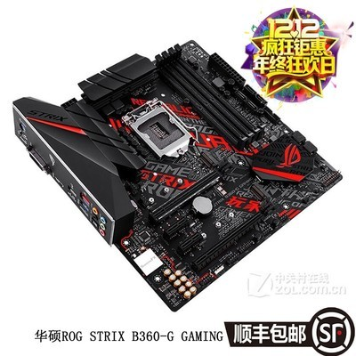 玩家国度ROG STRIX B360-G GAMING 声波雷达吃鸡电竞主板