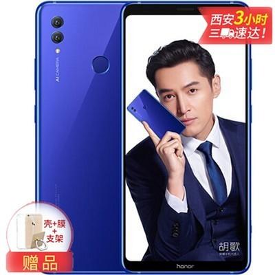【包邮送壳膜】荣耀Note10 全网通 6G运行 移动联通电信4G 双卡双待