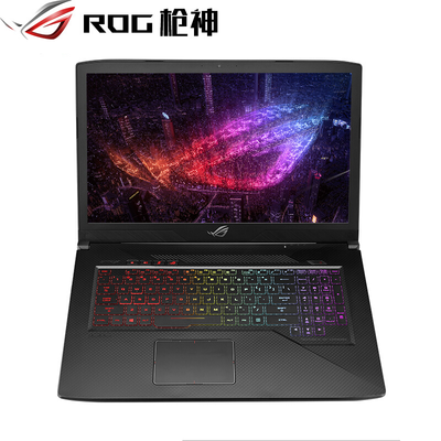华硕 ROG STRIX S7BS8750(16GB/256GB+1TB/GTX1070/144Hz)