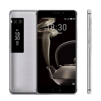 【新品现货】魅族 PRO 7 Plus 6+64G 全网通 移动联通电信4G手机