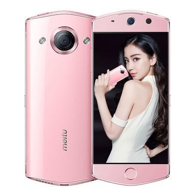 美图M8 4GB+64GB 自拍美颜全网通4G手机手机m8【送自拍杆+指环支架】
