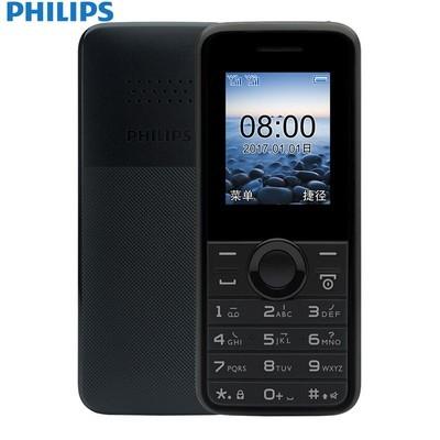 【包邮】飞利浦 Philips E106 石墨黑 移动联通2G老人手机 双卡双待