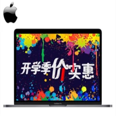 苹果 新款Macbook Pro 13英寸(MPXR2CH/A)