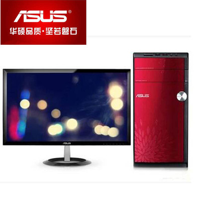 【国内包邮 官方授权】华硕 M31AD-I4454A1【多媒体家用机 时尚外观 造型优雅】酷睿I5-4440·4GB·500GB·HD4600核显·不含显示器