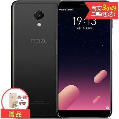 【全国包邮】魅族 魅蓝 S6 全面屏手机 全网通 双卡双待