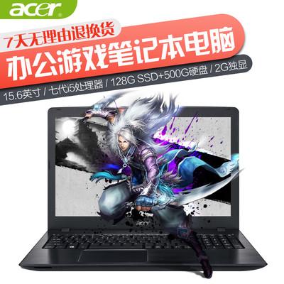 Acer E5-575G-51SF