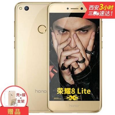 【发货价抢购】荣耀8青春版 4+32G 全网通 双面玻璃 pk小米note3