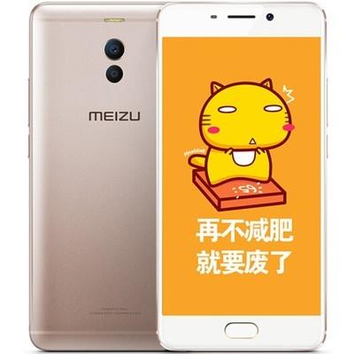 【顺丰包邮】魅蓝 Note6 4GB运行 全网通 移动联通电信4G手机