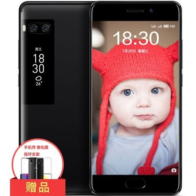 【顺丰包邮 送壳膜】魅族 PRO 7 4+64G 全网通 移动联通电信4G手机