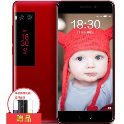 【顺丰包邮】魅族 PRO 7 4+128G 全网通 移动联通电信4G手机