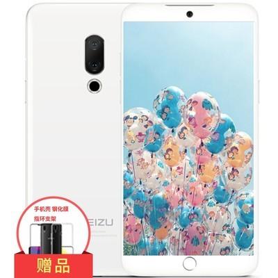 【顺丰包邮】魅族 15 全面屏手机 全网通4G运行 移动联通电信4G手机