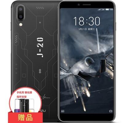 【顺丰包邮】魅族(MEIZU) 魅蓝E3歼20定制限量版 全网通4G双卡双待