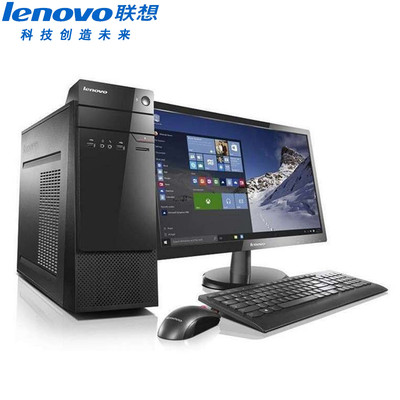【官方授权 顺丰包邮】联想 扬天 M4900c 立式商用机 酷睿i7-4790 8GB 1TB GTX720-1G独显 DVD刻录机 预装Windows 7 显示器可选配