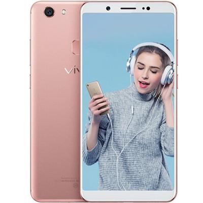 【顺丰包邮】vivo Y79 全网通4GB+64GB  移动联通电信4G手机 双卡双待