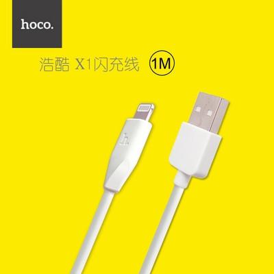 浩酷 X1 安卓+苹果+Type-c闪充充电数据线 三合一通用充电线