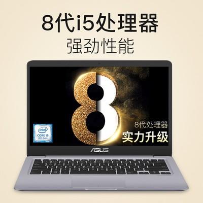 华硕 S4200UQ8250(8GB/256GB/2G独显)14英寸影音娱乐笔记本