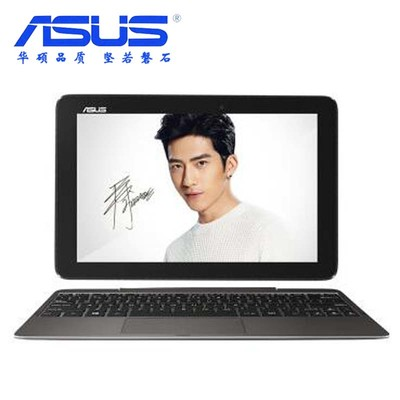 【顺丰包邮】Asus/华硕 T100HA(4GB/64GB)轻薄便携二合一变形本