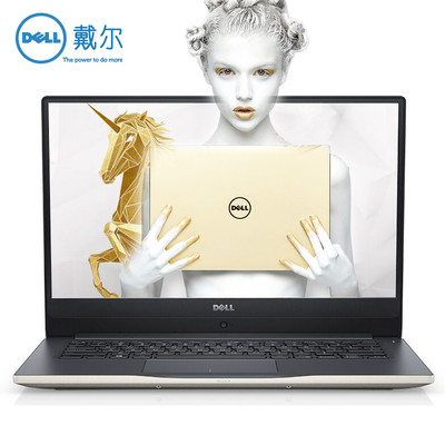【新品上市】戴尔 燃7000(Ins14-7460-D1725G)(酷睿i7-7500U/8G/128G+1TB)14英寸轻薄时尚本 GT940MX独显 图形设计 1080P高清