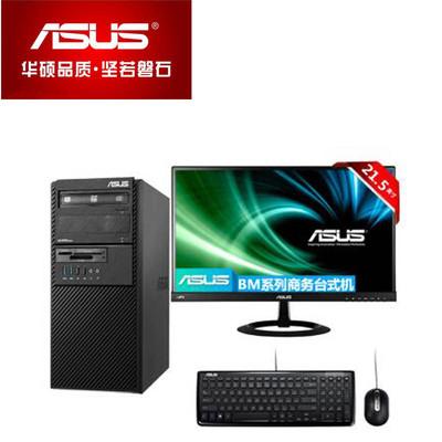 华硕 BM1AD-G32520C0