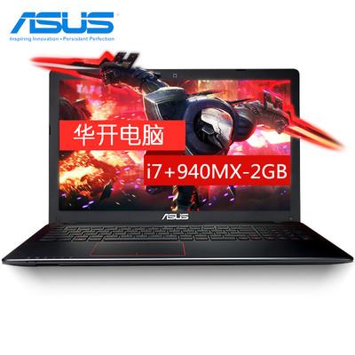 【顺丰包邮】 华硕 FH5900VQ6700(4GB/128GB+1TB/2G独显)15.6英寸