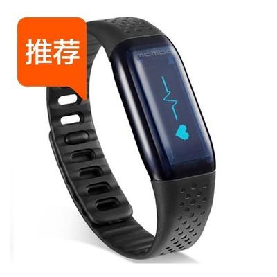 乐心智能手环mamboHR 测心率 来电显示  计步防水 运动手环