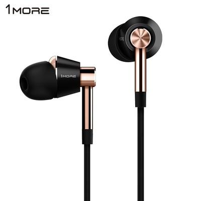 1MORE 三单元圈铁耳机E1001 双动铁 性价比HIFI耳机