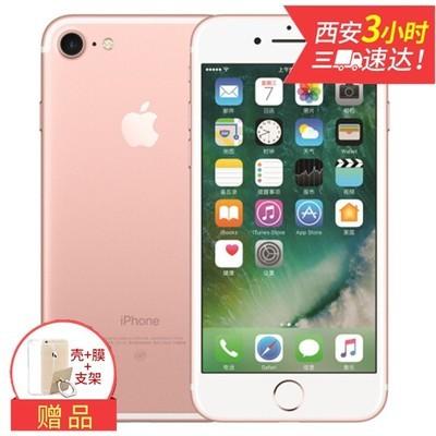 苹果 iPhone 7(国行/全网通)