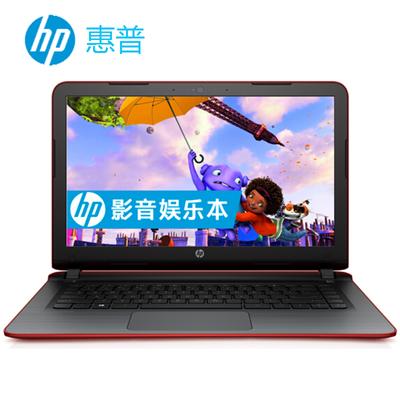 【顺丰包邮】惠普 Pavilion 14-AL131TX 14英寸笔记本(i5-7200U 4G 500G GT940MX 2G独显 FHD IPS Win10 )红色