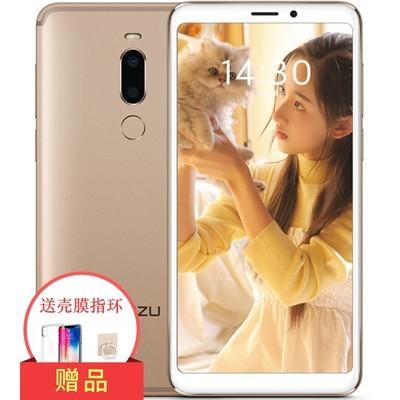【新品现货 送壳膜】魅族 V8 全面屏手机 4GB+64GB 全网通4G手机