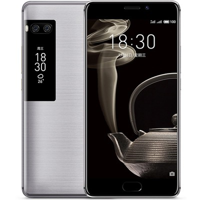 魅族 PRO 7 Plus 全网通标准版 6GB+64GB移动联通电信4G手机 双卡双待