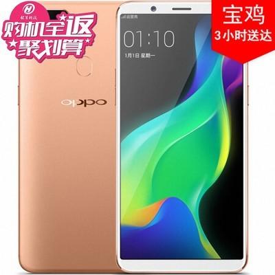 【购机全返+顺丰包邮】OPPO R11s Plus 全网通 6GB