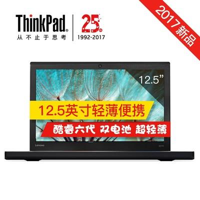 【ThinkPad 授权专卖】X270(20K6A00CCD)i3-6006 4G 1Twin10