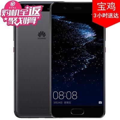 【返2888+顺丰包邮】Huawei/华为P10 全网通 4GB RAM