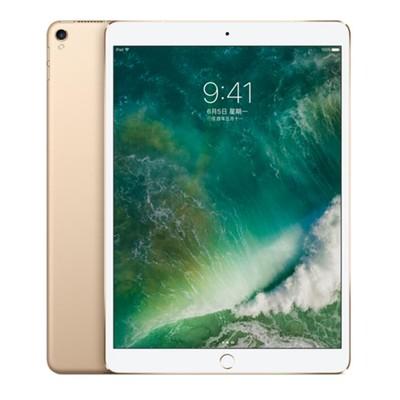 【2017新款】苹果 10.5英寸iPad Pro(256GB/WLAN)轻薄平板电脑
