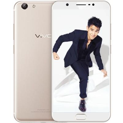 【顺丰包邮】vivo Y69 全网通  3GB+32GB 金色 移动联通电信4G手机