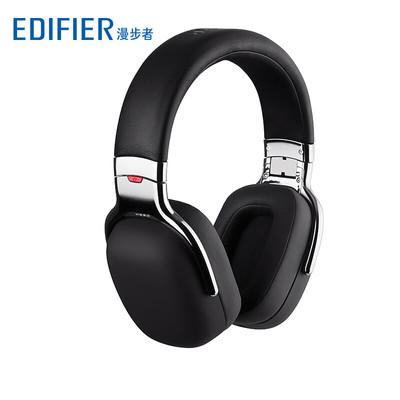 Edifier/漫步者 H880头戴式可折叠立体声手机通话重低音电脑耳机