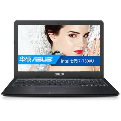 华硕 VM591UR7500 I7-7500 15.6英寸游戏办公笔记本4G 500G 930MX-2G