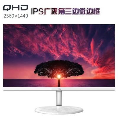 AOC Q27N2 27英寸2K显示器75Hz高清IPS设计游戏台式电脑液晶屏幕白色