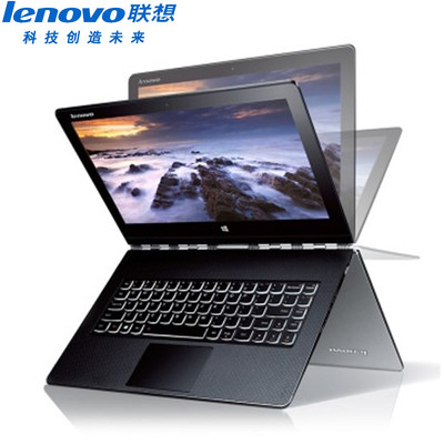 【顺丰包邮】联想 YOGA 3 Pro-I5Y70(皓月银)放肆娱乐持续快感 13.3英吋时尚二合一轻薄本,酷睿M系列处理器