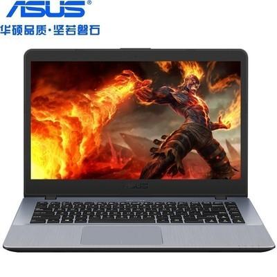 【顺丰包邮】华硕 A480UA7100(4GB/500GB)高性价性价比I3七代办公本