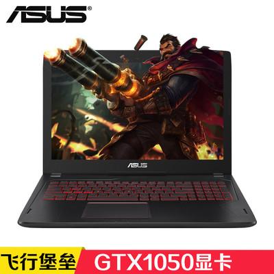 【顺丰包邮 桌面级显卡】华硕 ZX53VD7700(8GB/1TB/4G独显)游戏笔记本 i7-7700HQ 8G 1TB GTX1050 4G性能独显 背光键盘 15.6吋