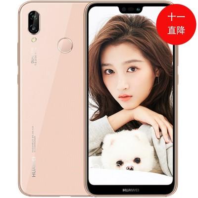【顺丰包邮】华为 nova 3e 全面屏 全网通版 移动联通电信4G手机