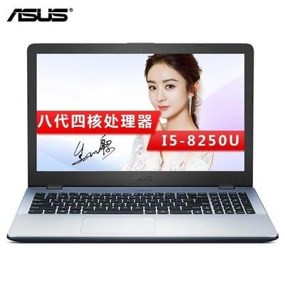 华硕 F580UQ825015.6寸8代I5游戏办公笔记本(4GB/1TB/940-2G独显)