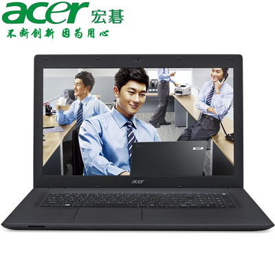 【官方授权 顺丰包邮】Acer TMP278-MG 17.3英寸商务本 酷睿i3-6006U 4GB 500GB  GT920-2G  高清屏 预装Windows 10