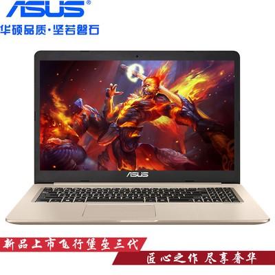 【新款上市】华硕 NX580VD7700(8GB/128GB+1TB/2G独显)15.6英寸
