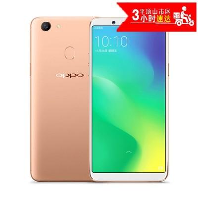 OPPO A79 全面屏拍照手机 全网通4G 双卡双待  官方标配